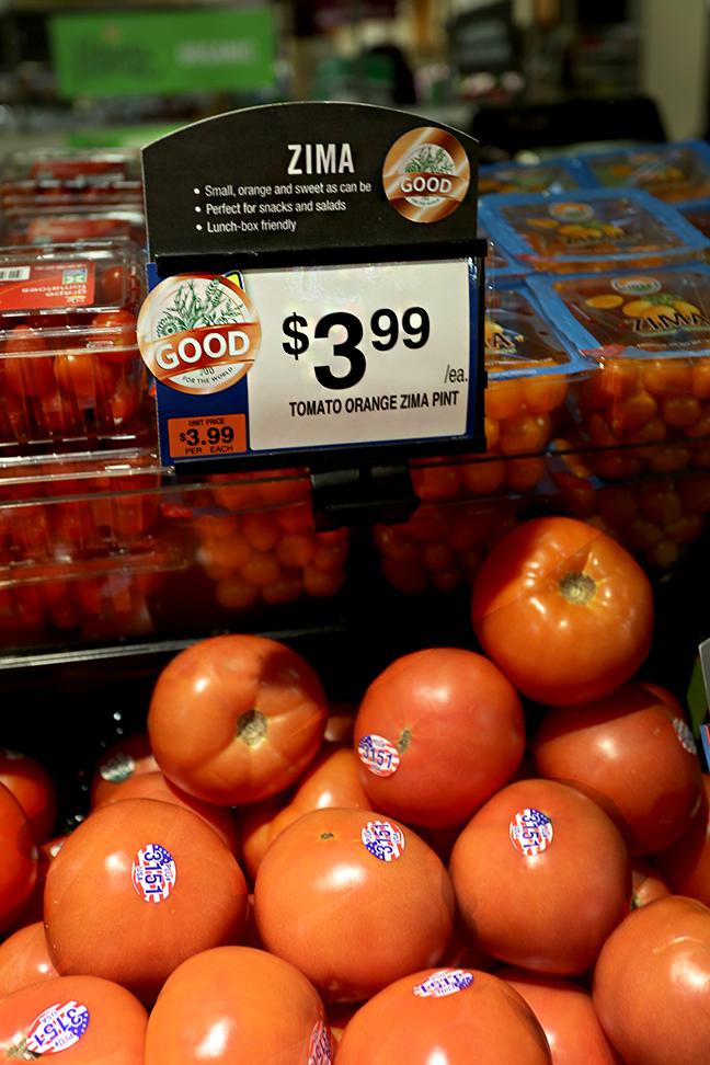 Giant HowGood Food Sustainability Ratings Partnership.jpg