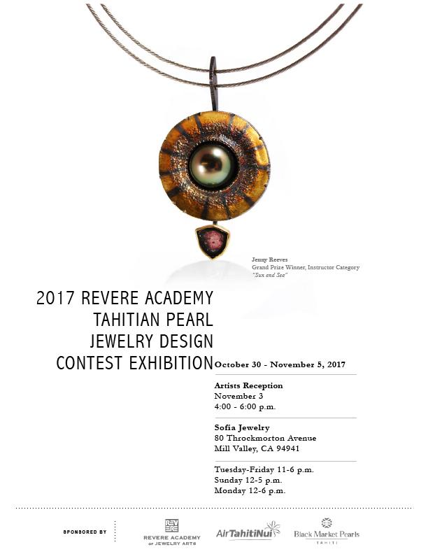 2017-TPJD-Contest-Exhibition-RA.jpg