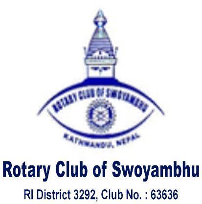 rotary_club_swayambhu.jpg