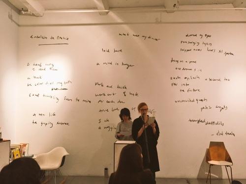 Berl's Poetry Shop (2016)