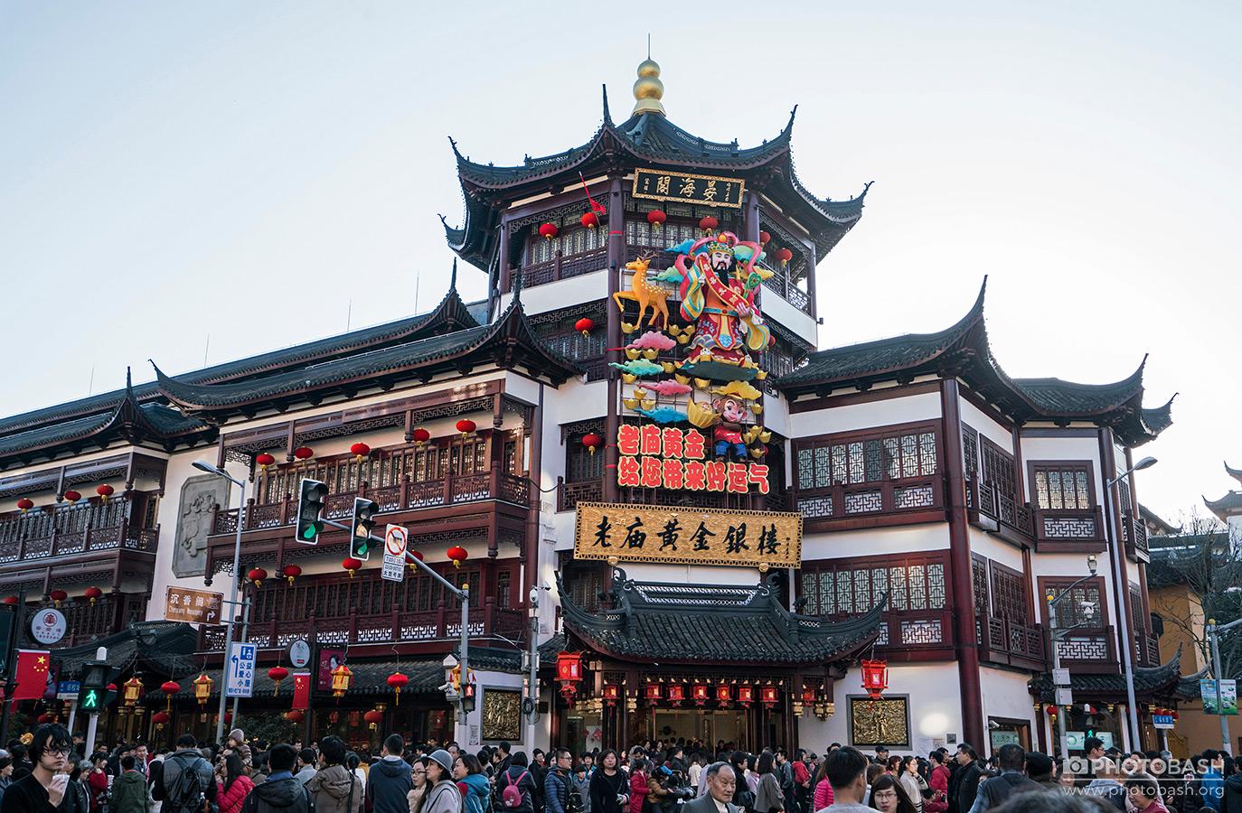 Chinese-Town-Oriental-Pagoda.jpg