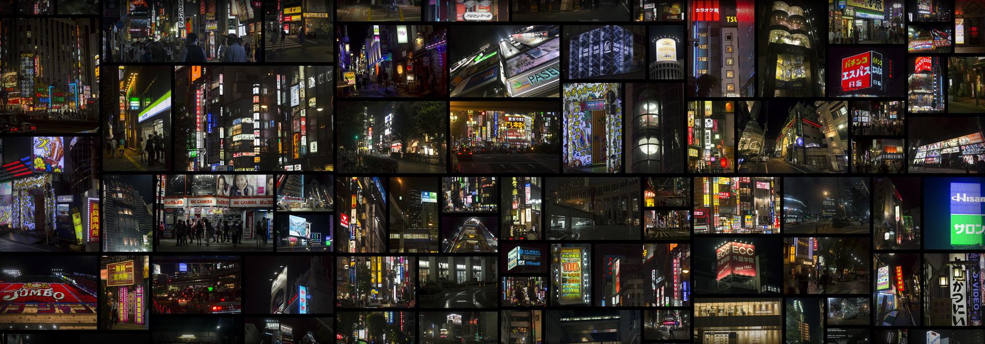 Tokyo Cyberpunk Neon City Night