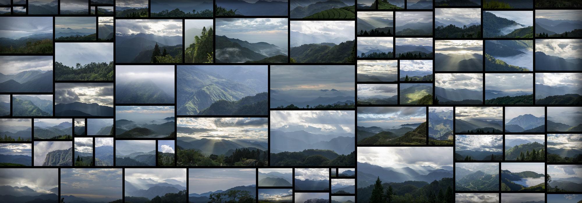Alishan_Mountains_QuickLook.jpg