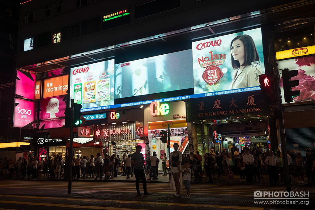 Hong-Kong-Cyberpunk-Chunking-Mansion.jpg