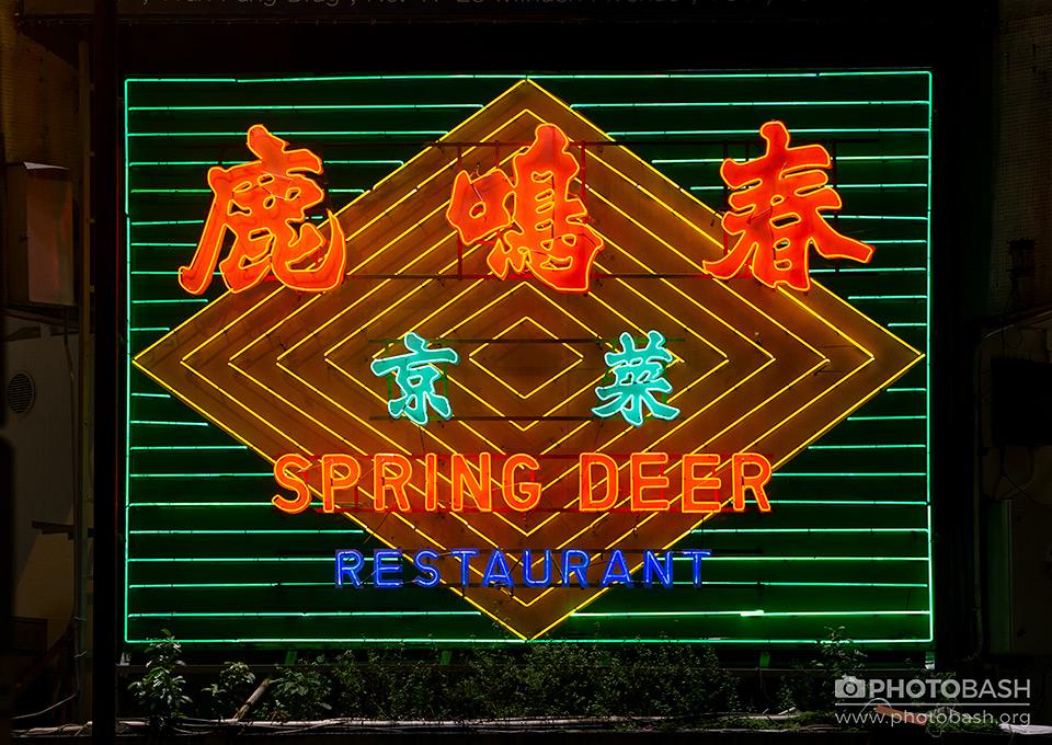 Hong-Kong-Cyberpunk-Neon-Texture.jpg
