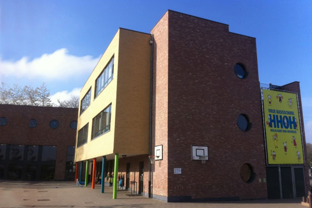Heilig Hart Oud-Heverlee 2015. Foto Ann Pittomvils. CEGAH