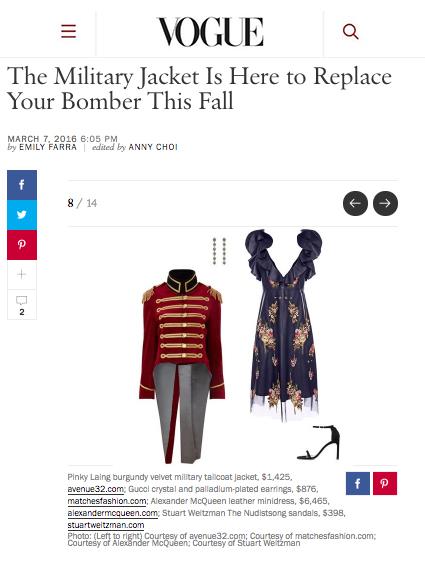 Vogue.com 2016