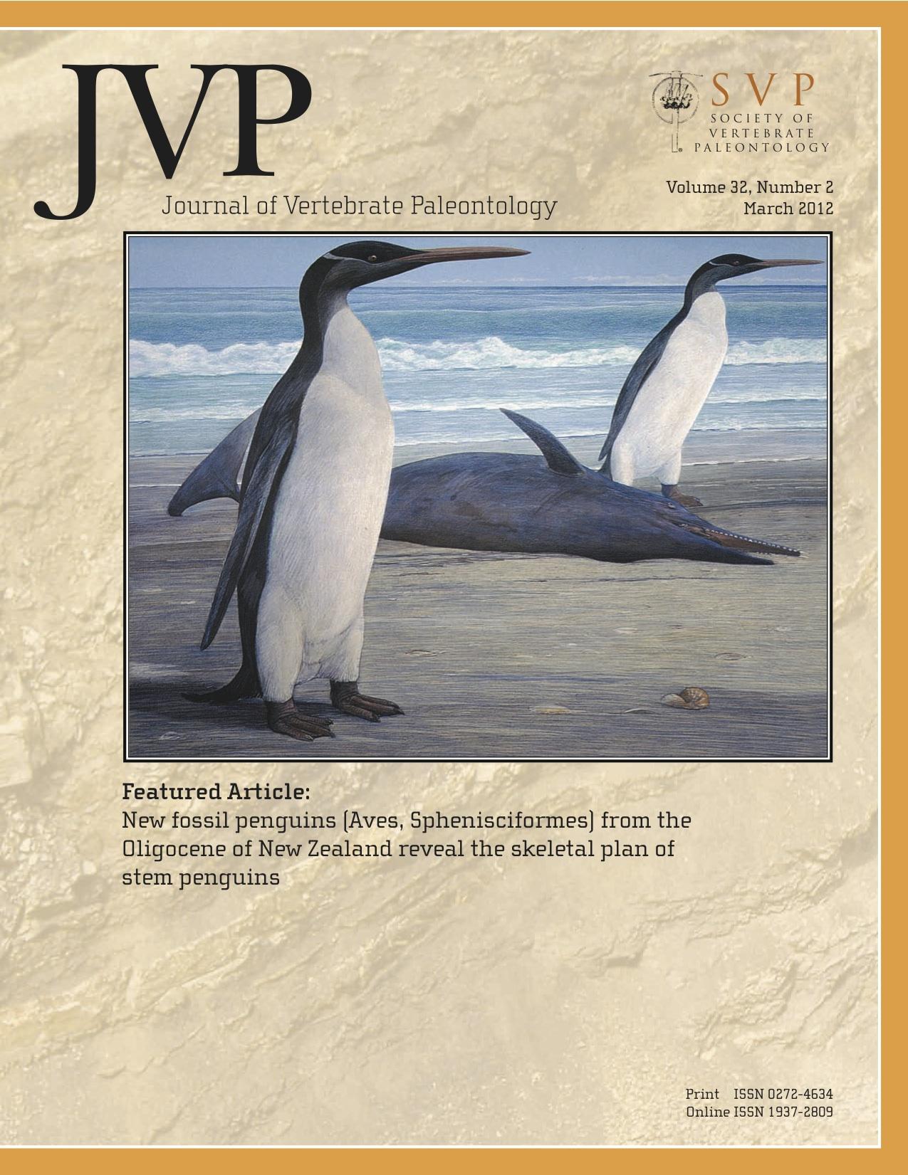 jvp-kairuku-cover.jpg