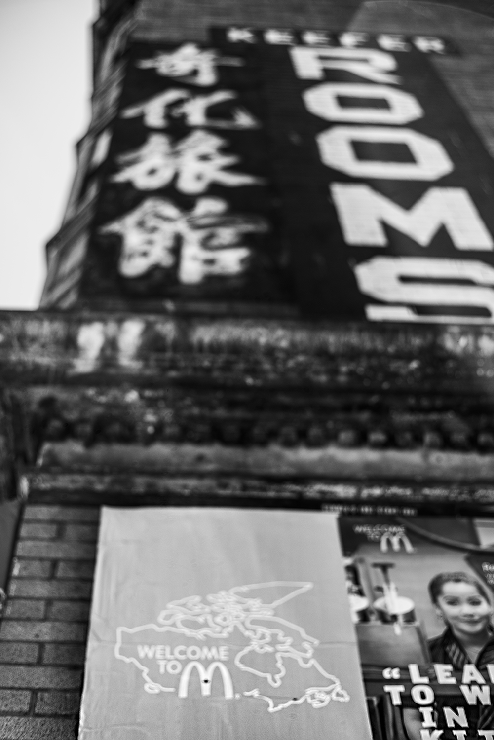 WELCOME TO M. Old Chinatown, Vancouver BC, 2015.