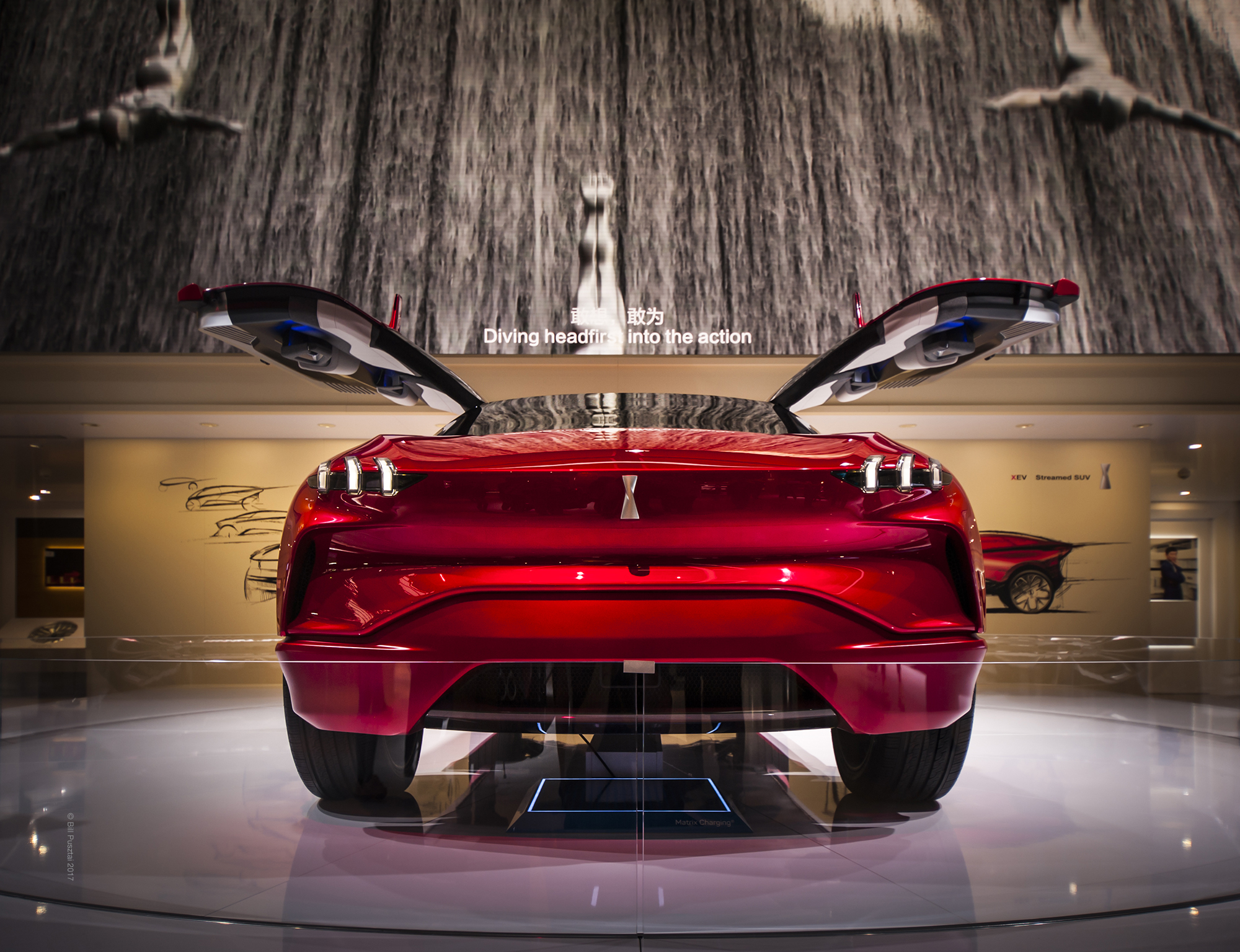 Wey Concept Car