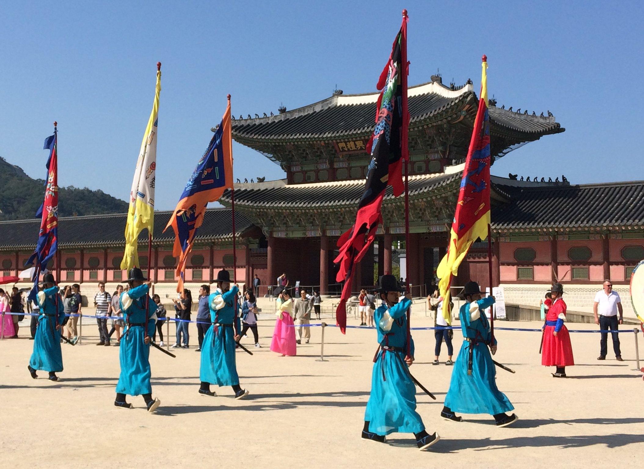 Changing the Guard at Gyeongbokgung
