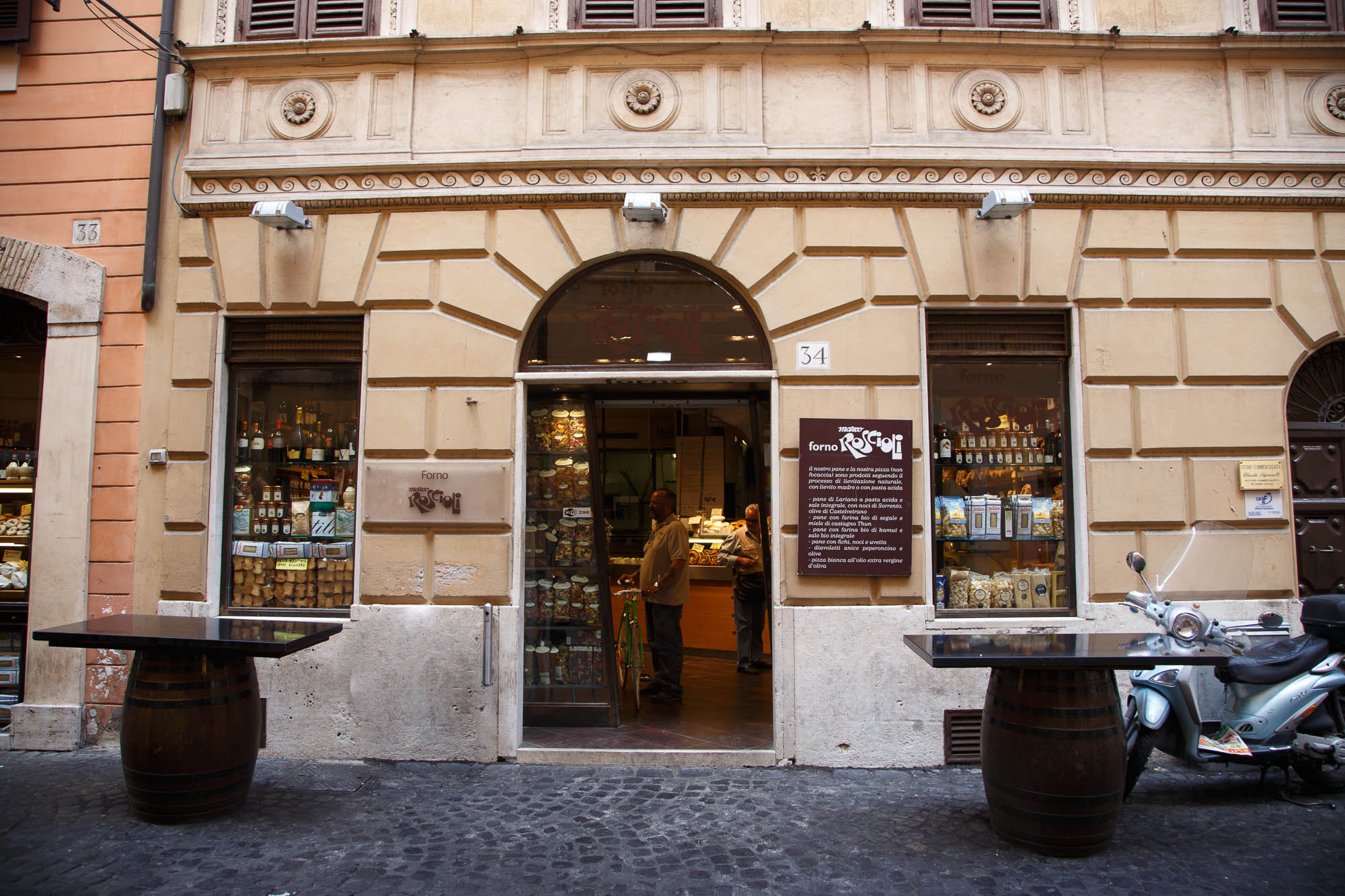 One of our very favorite restaurants in Rome - Ristorante Roscioli.