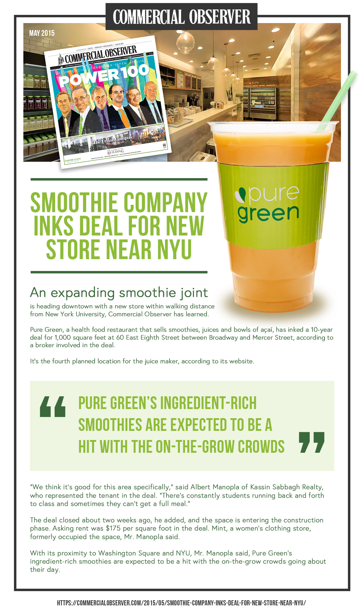 Pure Green inks deal for new retail location near NYU.jpg