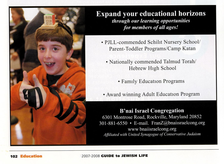 B'nai Israel Talmud Torah Ad