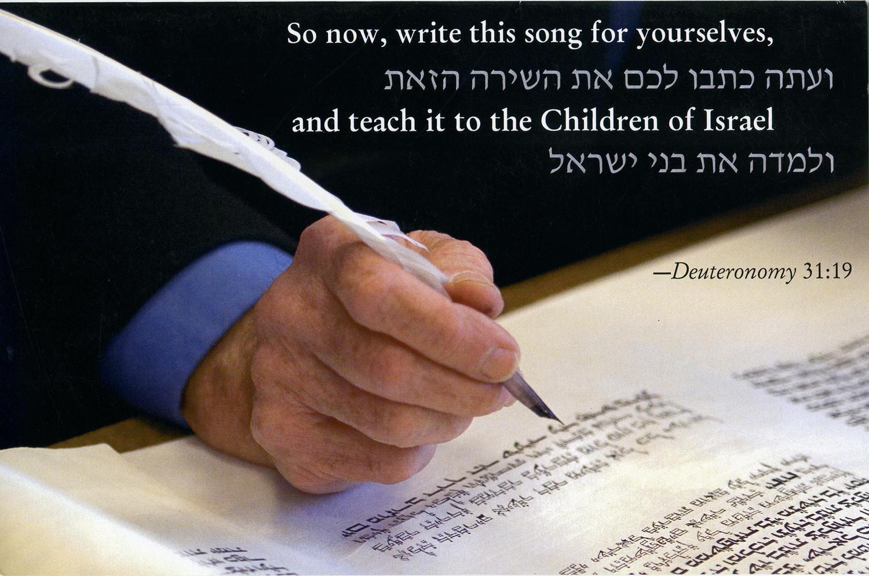 JewishROC's Torah Fundraising Campaign