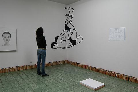 Trama Gallery