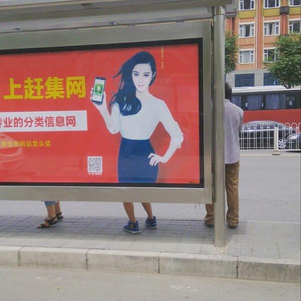 Cameraphone 2015_ Xiaomi mi3_ Beijing