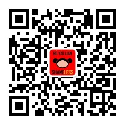 Scan for cheap entertainment. No one's above it.