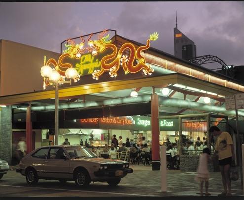 Old Shanghai Food Hall, James Street, 1990