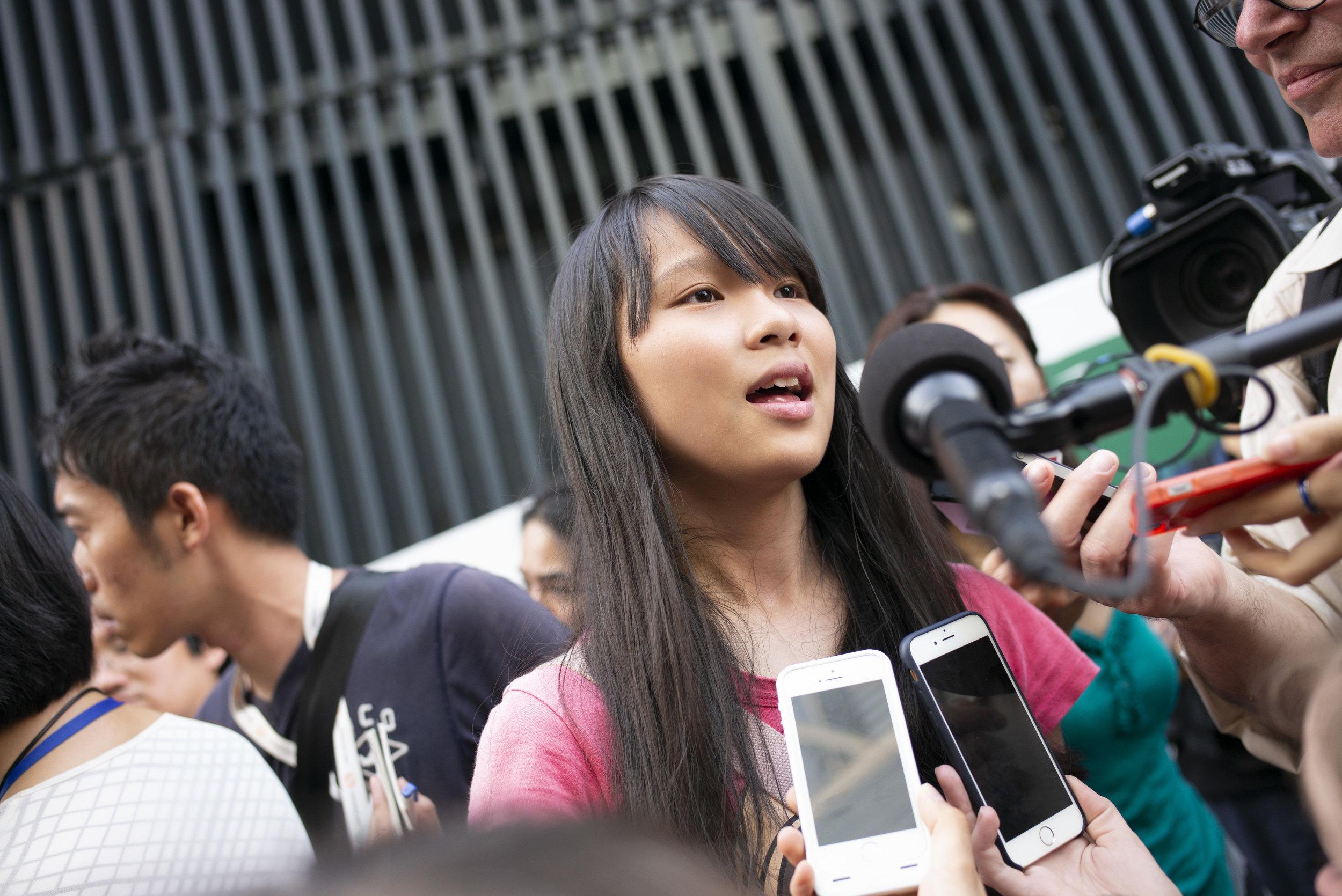 Agnes Chow Ting