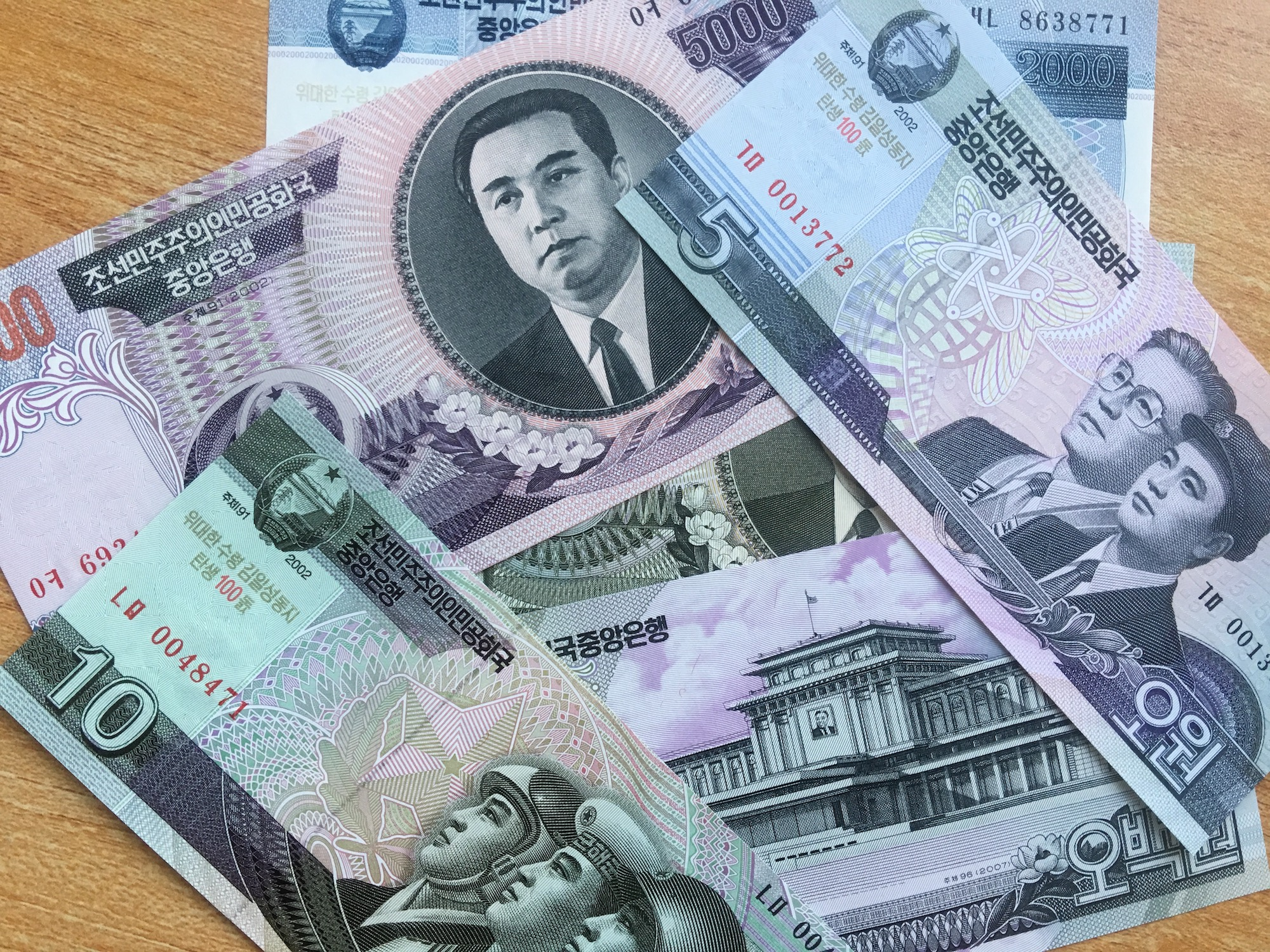 It's illegal to take North Korean currency out of the country. Luckily, you can buy it in China!