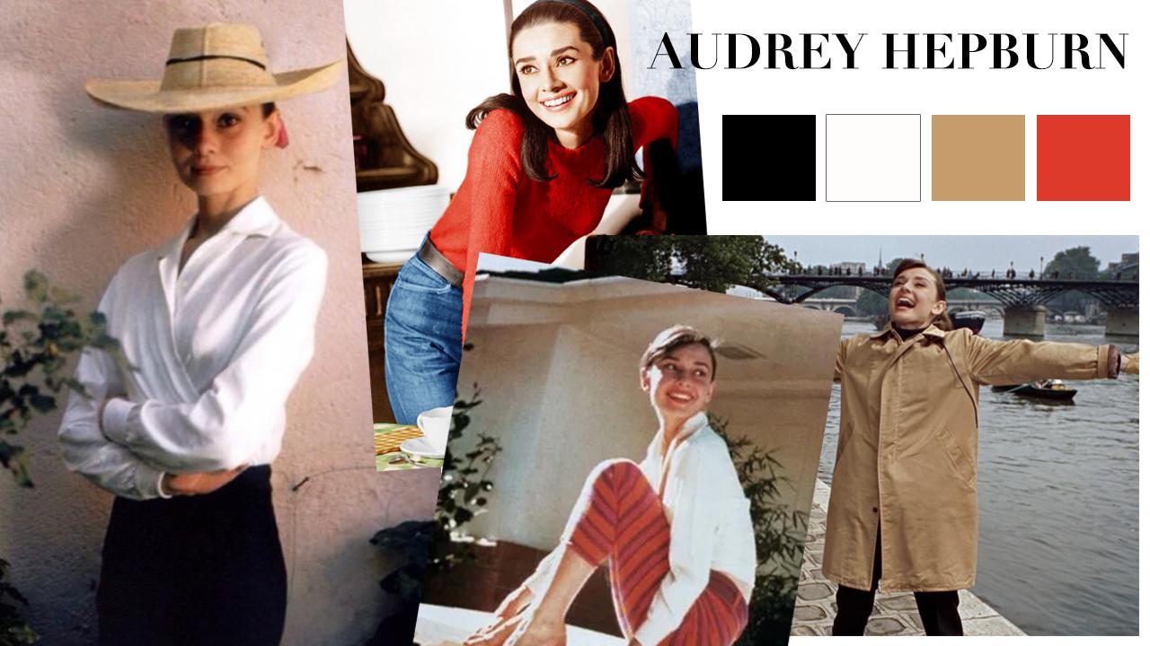 audrey-hepburn-signature-color-palette.jpg