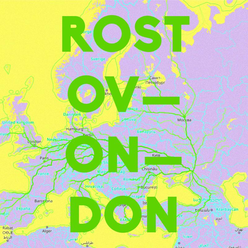 RoadToRostov.jpg