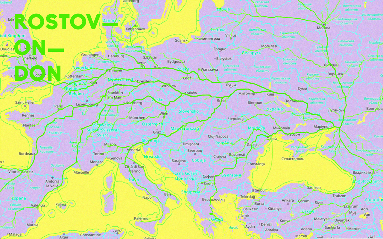 RoadToRostov1.jpg