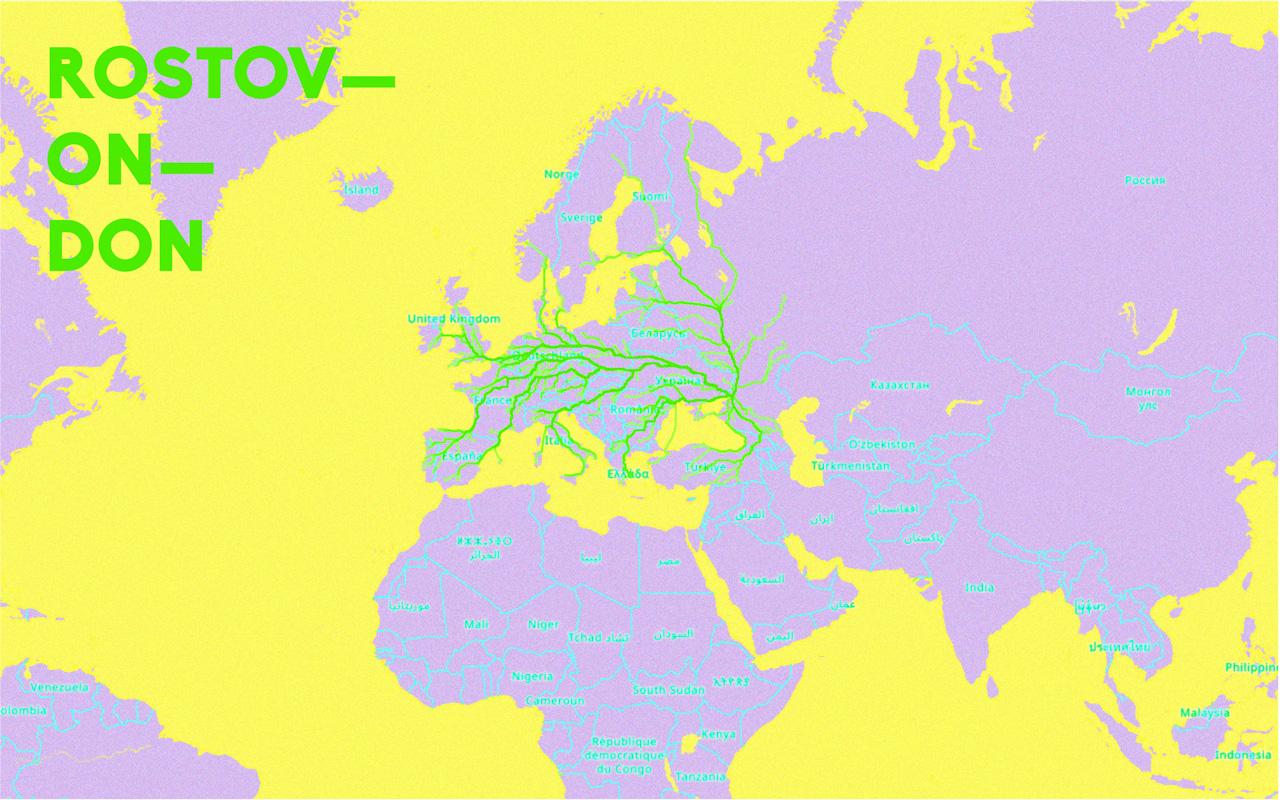 RoadToRostov3.jpg