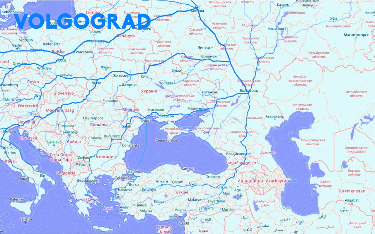 RoadToVolgograd1.jpg