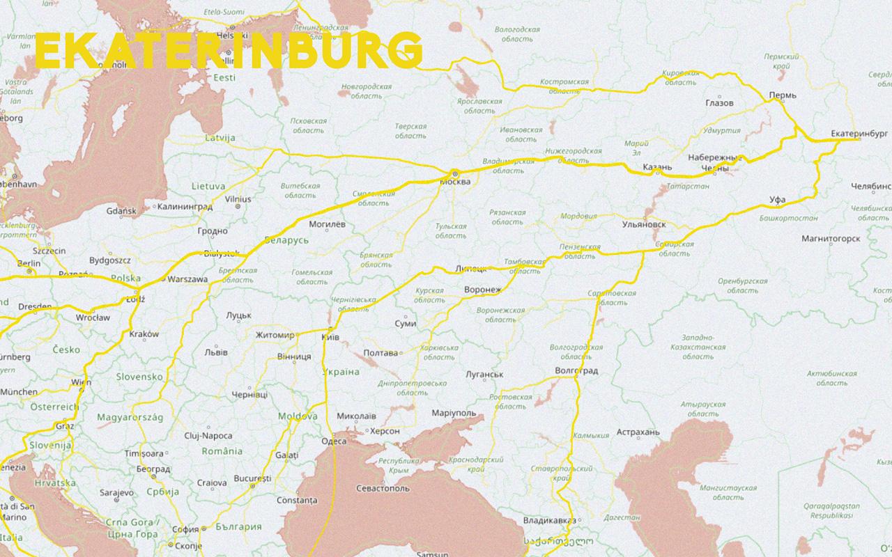 RoadToEkaterinburg1.jpg