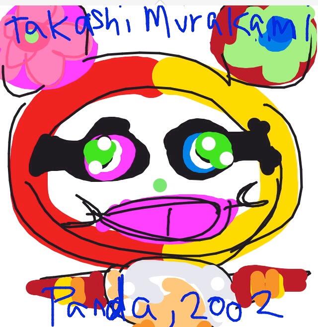 Panda, Takashi Murakami, Panda, 2002 at @artsmia