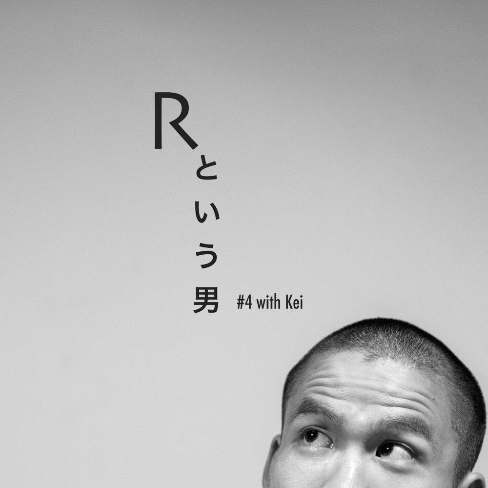 #4 with Kei.jpg