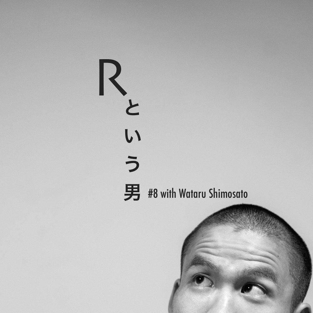 #8 with Wataru Shimosato.jpg