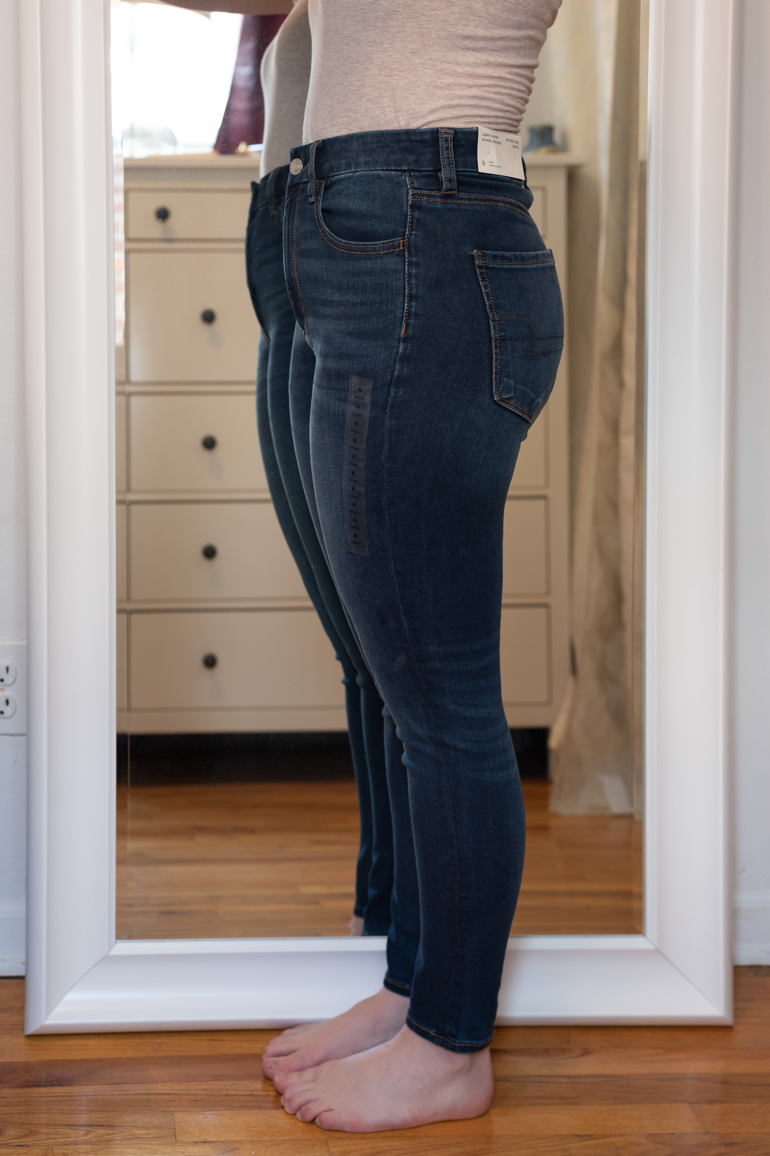 American Eagle Ne(X)t Level Curvy Super High Rise Jegging - Size 6 Short