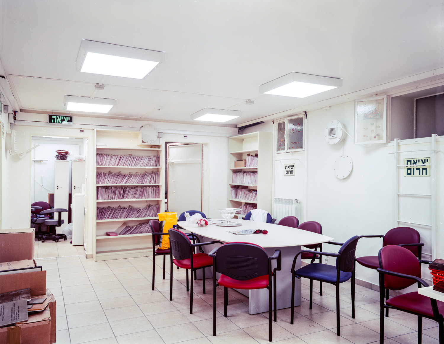 "Dentist Office, Jerusalem,  2007, Chromogenic print, 20"" x 30"""