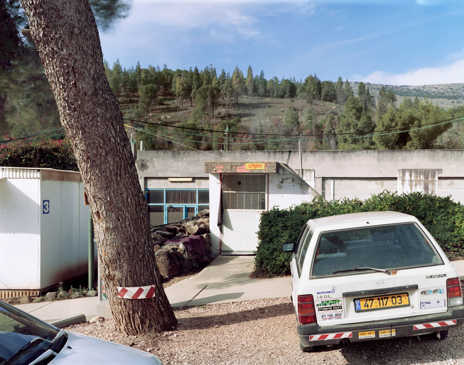 "Hermon College Golan Heights, Israel,  2007, Chromogenic print, 20"" x 30"""