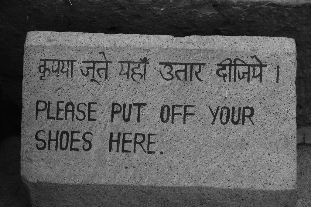 Hopefully your shoes won't be put off if you do so.