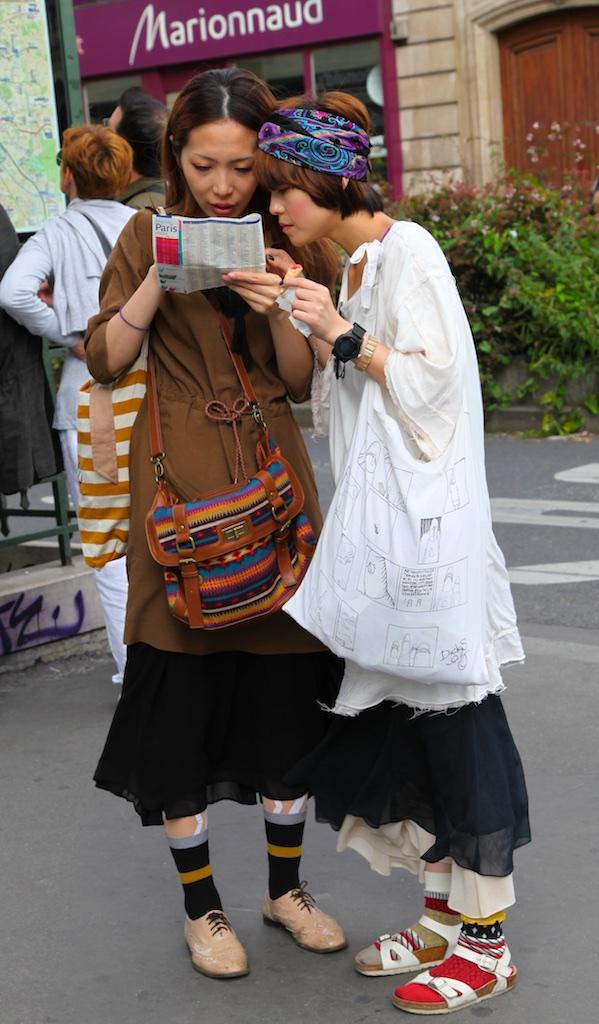 A peek at modern Japanese footwear.
