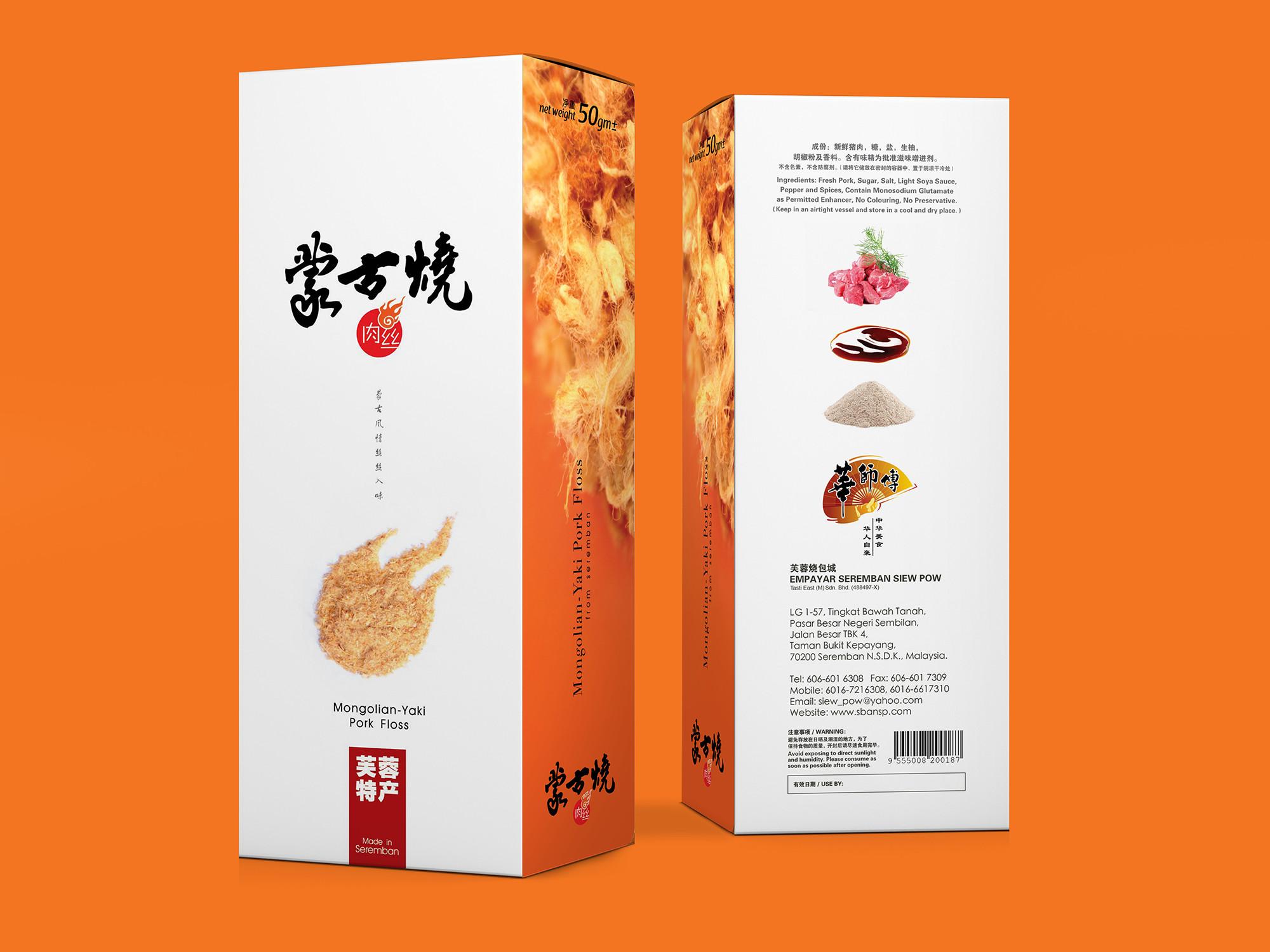 MengGu Shao-1.jpg