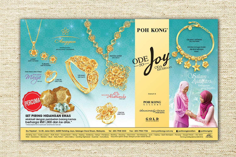 OTJ Raya press ad 01.jpg