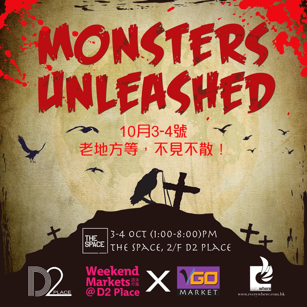 monster-unleashed_square_rev1.png