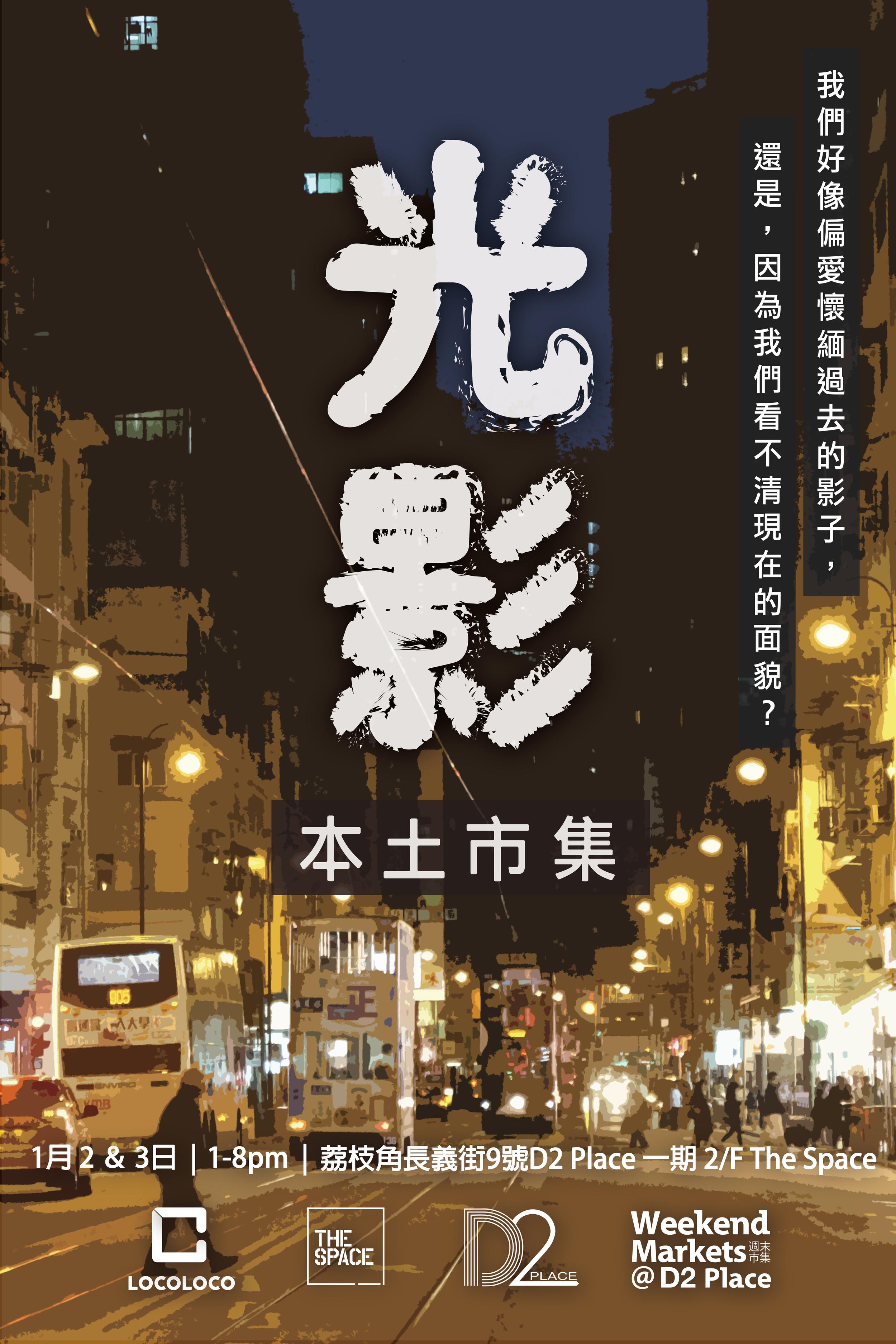 poster_v1-05.jpg