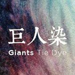day4_giants_tiedye_001.jpg