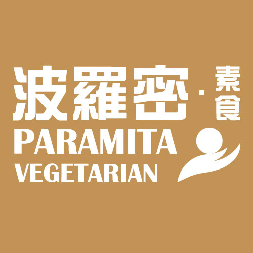Paramita.jpg