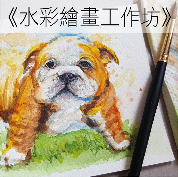 Kathleen Wong Art_1.jpg