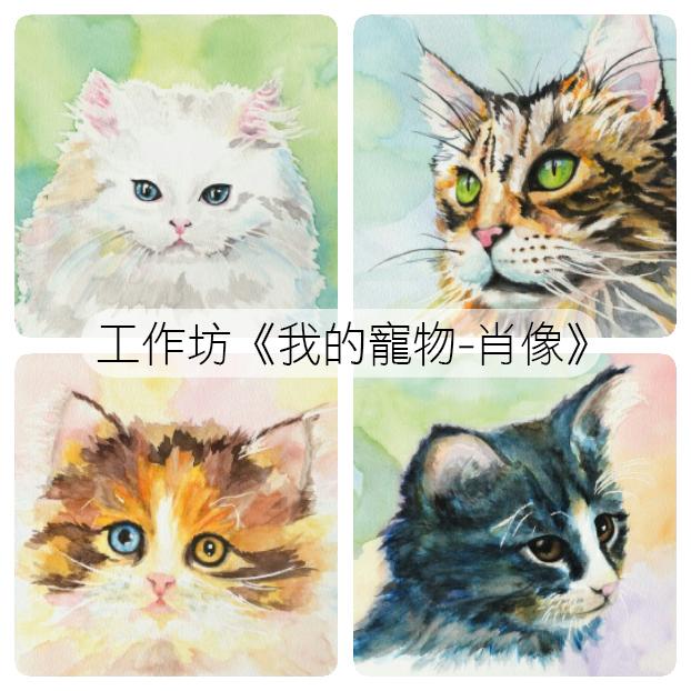 Kathleen Wong Art_2.jpg