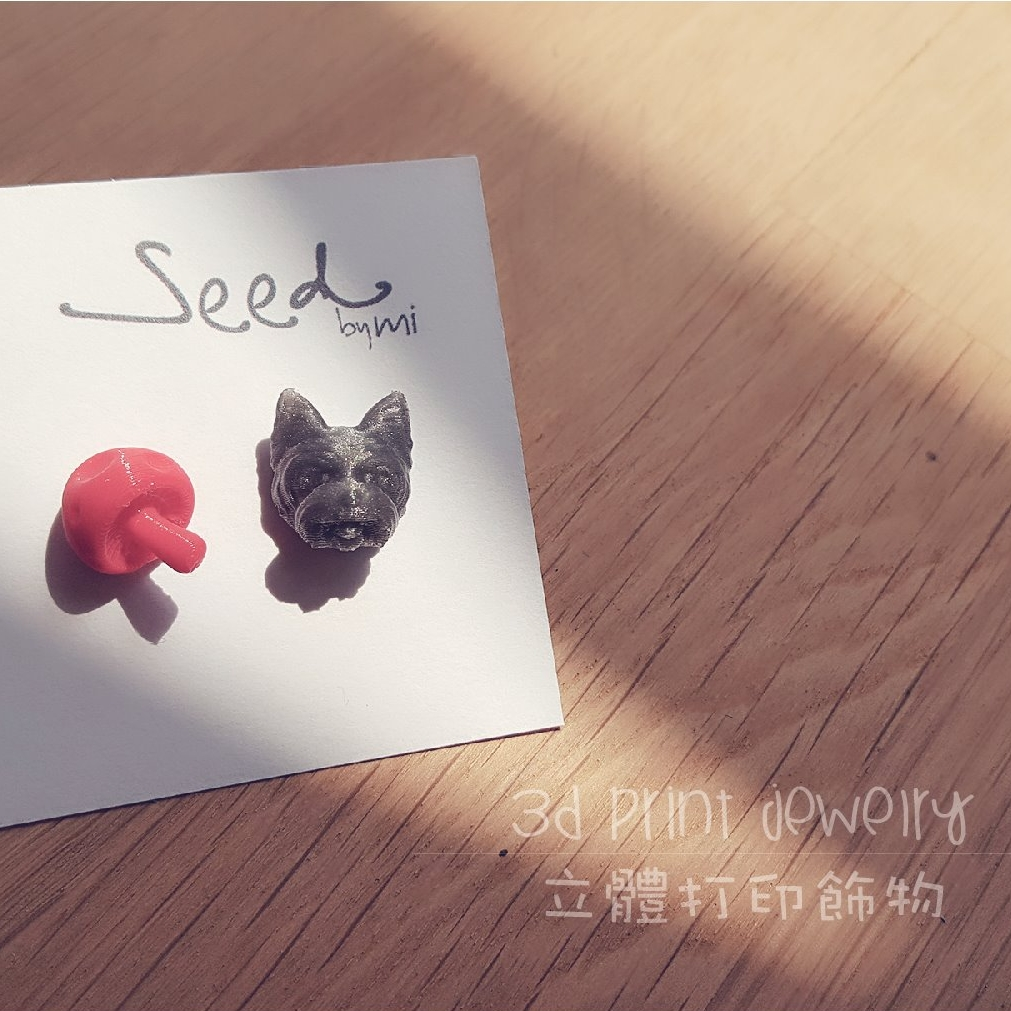 Seed by mi_8.jpg