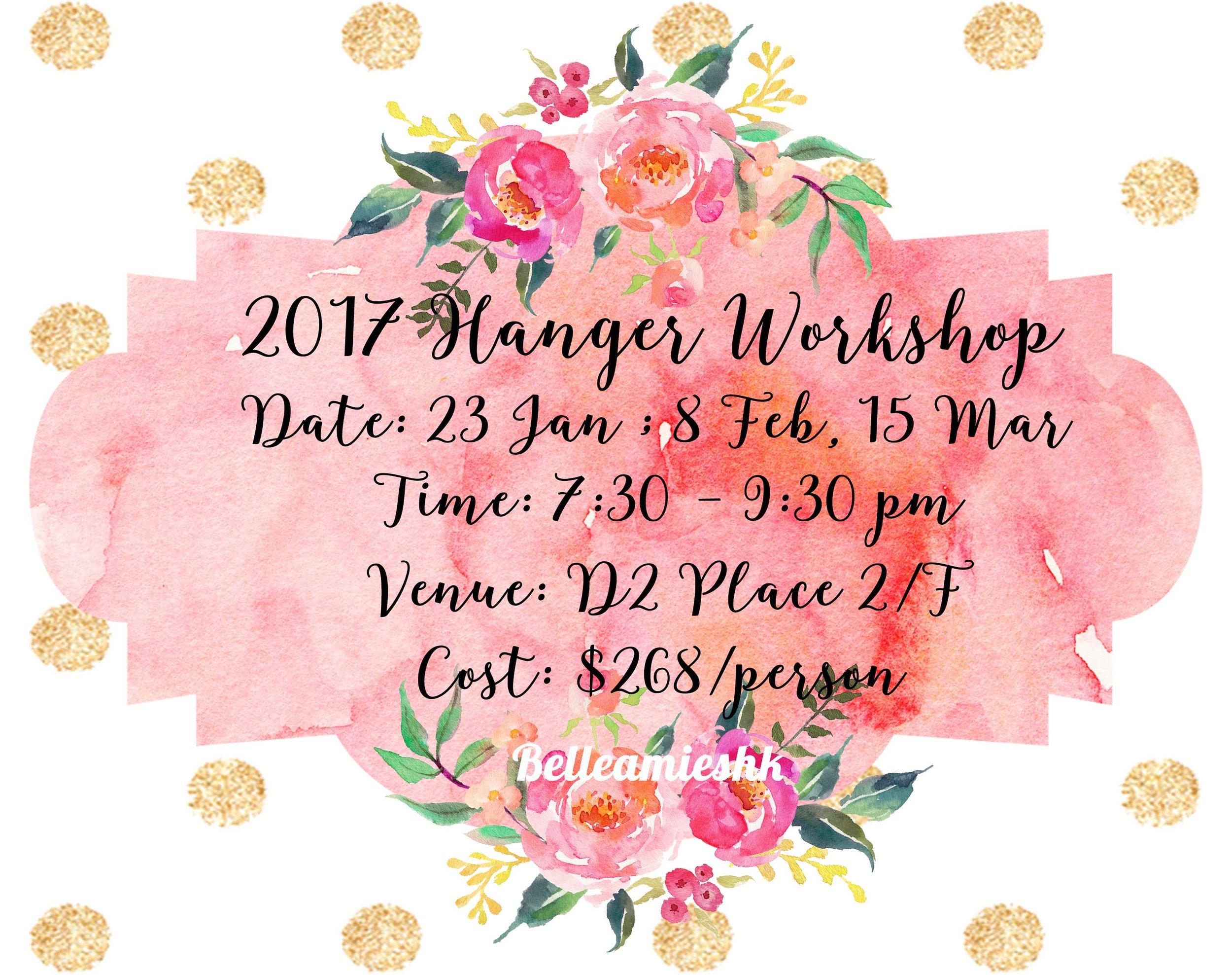 workshop_2017.jpg