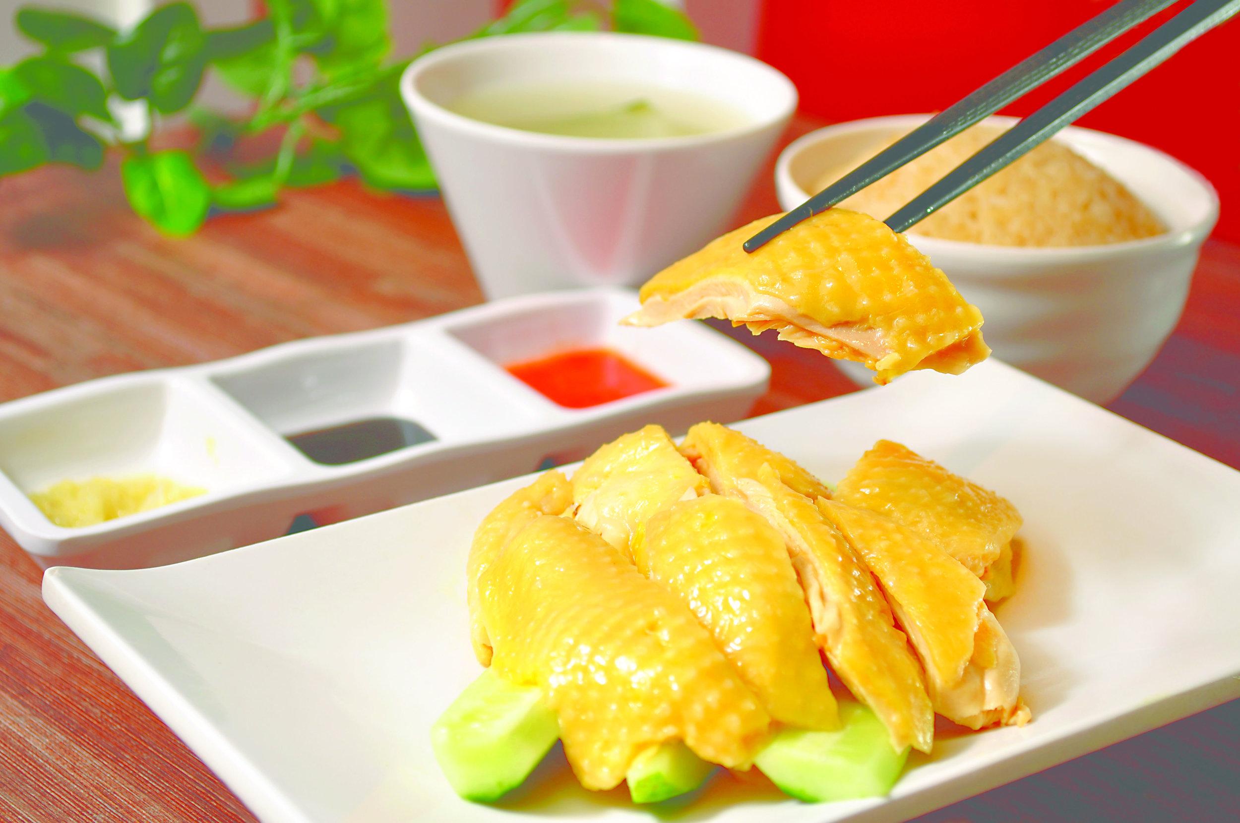 海南雞飯..jpg